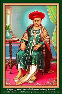 Shree Bhagvatprasadji Maharaj