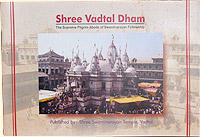 Shree Vadtal Dham (Darshan) English.
